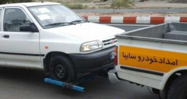 خودرو بر کرمان