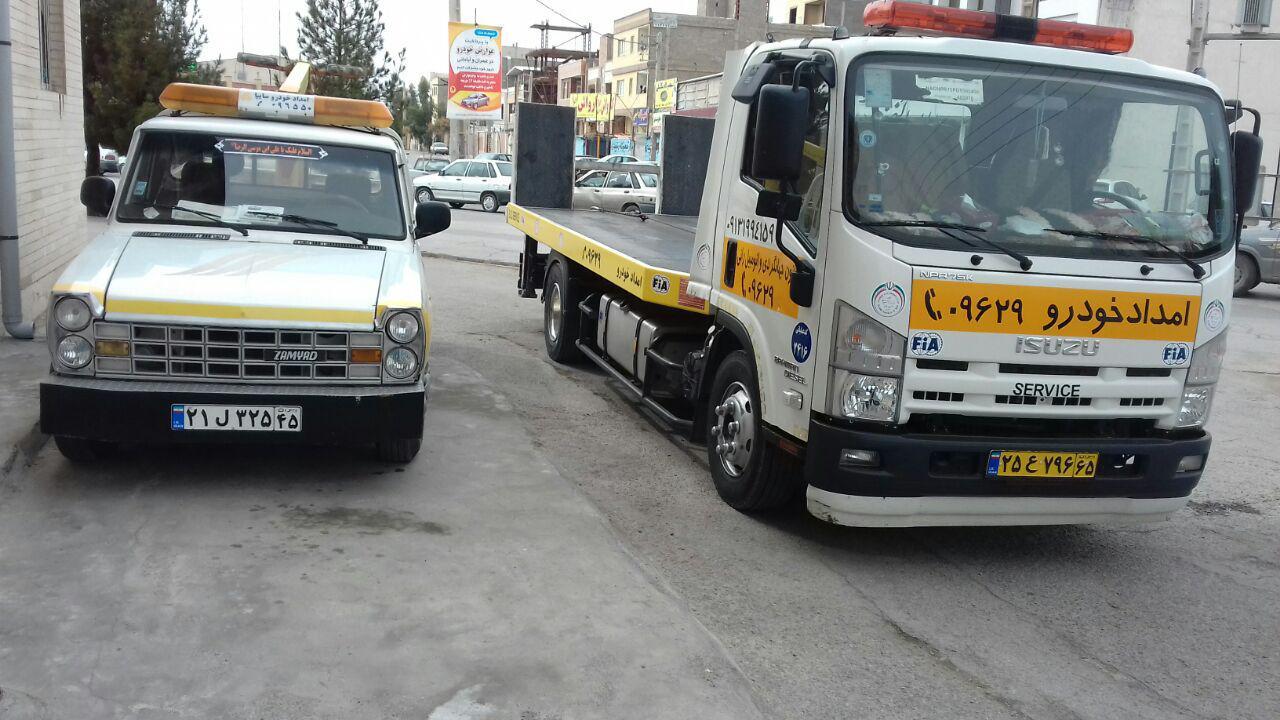 امداد خودرو در کرمان